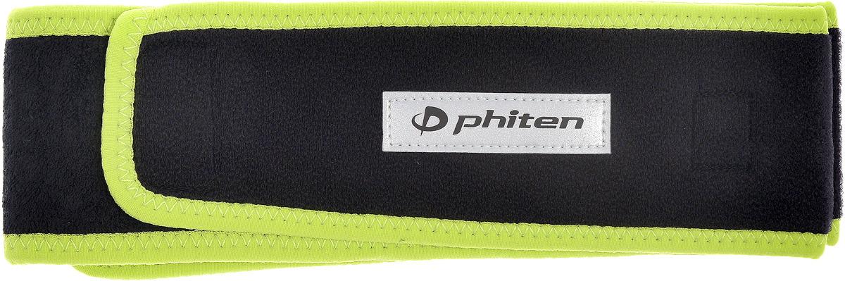 Суппорт для спины Phiten Sport, цвет: черный, салатовый, длина 85 смAP02013Суппорт для спины Phiten Sport отлично помогает, разгружая поясницу при беге, при занятии фитнесом или другим видом спорта. За счет усиления кровотока физическая нагрузка покажется вам легче. Жесткий ремень пропитан акватитаном и содержит микротитановые шарики по всей внутренней длине. Пояс обеспечивает компрессионный и фиксирующий эффект в области поясницы при физических нагрузках и беге. Избавит от боли и напряжения. Стимулирует процессы восстановления тканей, поможет скорее перенести период реабилитации после травм спины.Изделие крепится при помощи двух липучек.Такой пояс - наилучший подарок для профессионального спортсмена или спортсмена-любителя, который не только облегчает физические нагрузки в процессе упражнений, но и позже помогает снять напряжение с мышц.Длина: 85 см. Ширина: 6,5 см.