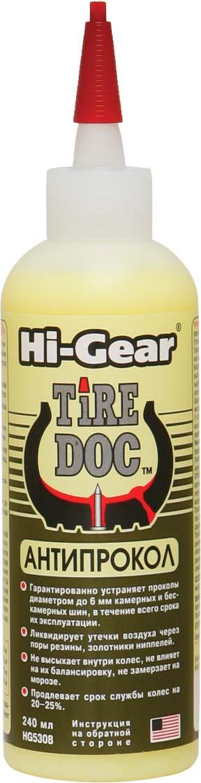 Состав для устранения проколов Hi Gear Антипрокол, 240 мл. HG 5308HG 5308Состав содержит углеволокно, имеющее удельную прочность выше, чем у стали, и полимеры, используемые в бронежилетах. Гарантированно устраняет проколы диаметром до 6 мм камерных и бескамерных шин в течение всего срока их эксплуатации. Ликвидирует утечки воздуха через поры резины. Продлевает срок службы колес на 20–25 % - одна заправка навсегда устраняет десятки мелких проколов или 8–10 проколов диаметром 5–6 мм. При вращении колеса центробежная сила равномерно распределяет состав внутри покрышки. При проколе состав выдавливается давлением воздуха в отверстие и, благодаря волокнистой структуре, начинает мгновенно формировать прочную, эластичную пробку. За счет углеволокна пробка приобретает форму гриба — шляпкой внутрь покрышки. Давление внутри колеса прижимает и приклеивает пробку к внутренней поверхности покрышки, ликвидируя прокол.Образует эластичную, прочную пробку внутри прокола, аналогичную сырой резине. Не скапливается внизу колеса при стоянке машины, не влияет на...