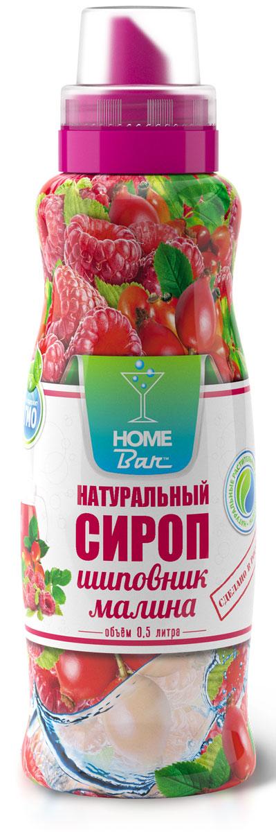 Home Bar Шиповник-малина натуральный сироп, 0,5 л0120710Сиропы Home Bar произведены из натурального сырья в России в Кабардино-Балкарии. Натуральный сироп Шиповник-Малина – является прекрасным натуральным, растительным средством, польза от применения которого очень широка. Напиток из сиропа Шиповник-Малина - хорошая находка для людей, которые заботятся о своем здоровье. Является мощнейшим антиоксидантом, содержит витамина С в 60 раз больше, чем лимоны, в 12 раз больше, чем черная смородина. Богат витаминами А, К, Р, Е, и витаминами группы В. Обладает неповторимым вкусом. Укрепляет иммунную систему, тонизирует и отлично утоляет жажду. Такое сочетание способствует укреплению здоровья, снижению веса и повышению в организме стрессоустойчивости. Состав: вода умягченная, сахар, экстракт шиповника, экстракт трав, натуральный ароматизатор Малина, сахарный колер, регулятор кислотности - лимонная кислота, аскорбиновая кислота Пищевая ценность, углеводы: 59,5 г / 100 мл Энергетическая ценность: 245 ккал /100 мл Рекомендуемая доза: 123мл сиропа на бутылку 1 л (соотношение 1:7) ГОСТ 28499-90 Срок годности: 12 месяцев Хранить при температуре от 4 С до 22 С, после вскрытия хранить в холодильнике. Объем готового напитка: 4л