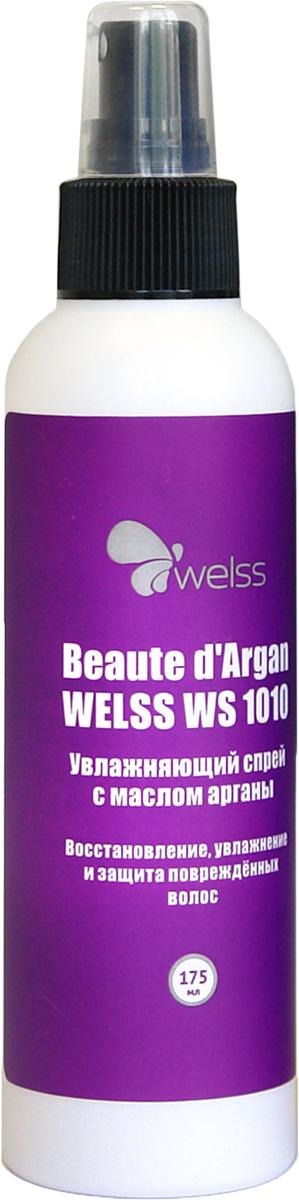 Увлажняющий спрей с маслом арганы Beaute d`Argan WELSS WS 1010, 175млWS 1010После нанесения спрея на волосах образуется тончайшая пленка, которая защищает волосы от повреждения. Регулярное применения спрея придаст волосам блеск и нормализует уровень увлажненности. Волосы будут выглядеть ухоженными, здоровыми, блестящими и эластичными.