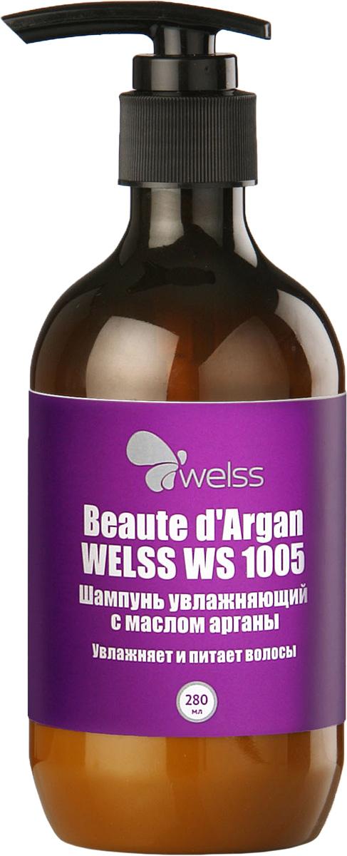 Шампунь увлажняющий с маслом арганы Beaute d`Argan WELSS WS 1005, 280млWS 1005Шампунь насыщает волосы витаминами, антиоксидантами и ненасыщенными жирными кислотами, восстанавливает повреждённую структуру волос, придает волосам сияние и шелковистость, внешний вид , как после посещения салона красоты. Шампунь для всех типов волос, можно применять ежедневно.
