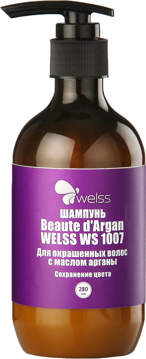Шампунь для окрашенных волос с маслом арганы Beaute d`Argan WELSS WS 1007, 280млWS 1007Шампунь предназначен для защиты цвета окрашенных волос, которые утратили естественный блеск и эластичность. Шампунь имеет уникальную формулу, которая восстанавливает повреждённые волосы, защищает их от вредного воздействия окружающей среды и излишней сухости.