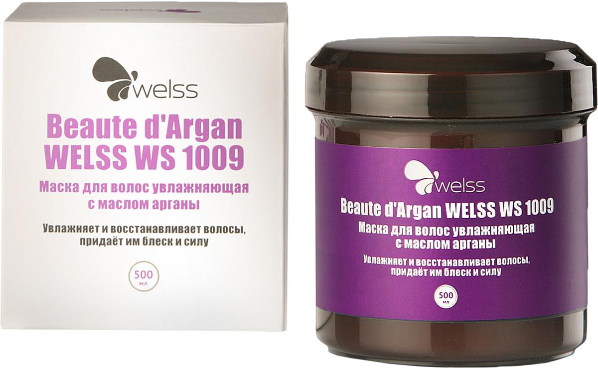 Маска для волос увлажняющая с маслом арганы Beaute d`Argan WELSS WS 1009, 500мл4605845001470Маска обогащает волосы любого типа необходимыми витаминами, протеинами,другими натуральными компонентами, содержащимися в аргановом масле, которые глубоко проникают в структуру волоса. Маска обеспечивает волосам максимальное питание, восстановление, увлажнение, жизненную силуи блеск вашим локонам.