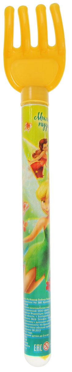 Disney Мыльные пузыри Волшебного настроения! цвет желтый