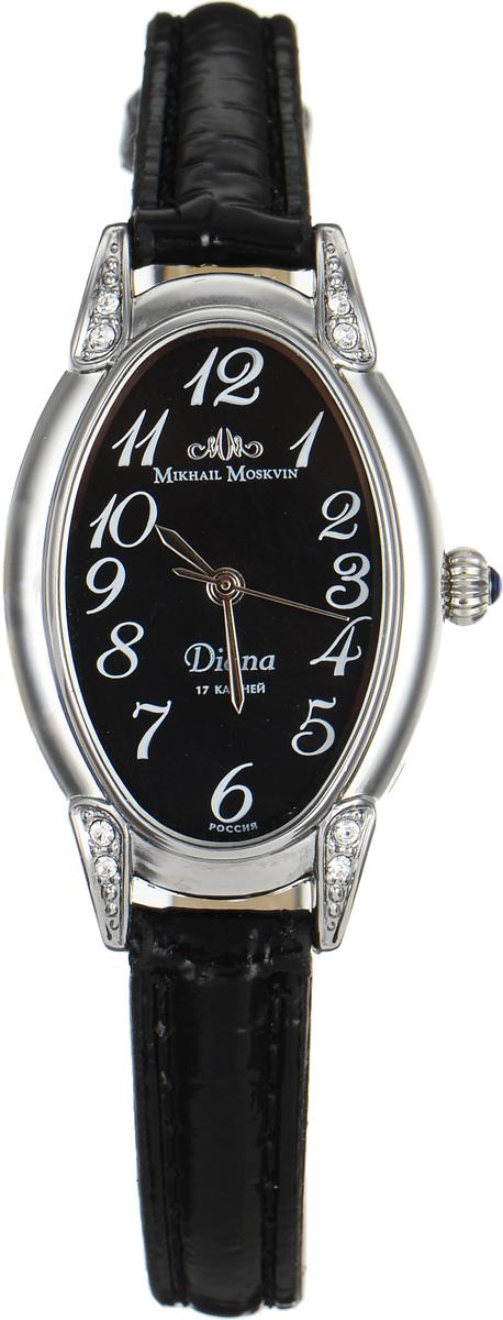 Часы наручные женские Mikhail Moskvin Диана, цвет: серебристый, черный. 531-6-6BP-001 BKЭлегантные часы Mikhail Moskvin Диана выполнены из металлического сплава с современным IPG покрытием из нержавеющей стали. Овальный корпус часов инкрустирован сияющими стразами. Циферблат оформлен символикой бренда, а также надежно защищен устойчивым к царапинам минеральным стеклом.Механические часы с 17 рубиновыми камнями и противоударным устройством оси баланса дополнены ремешком из искусственной кожи с лаковым покрытием, который застегивается на практичную пряжку.Часы поставляются в фирменной упаковке.Часы Mikhail Moskvin Диана подчеркнут изящность женской руки и отменное чувство стиля у их обладательницы.