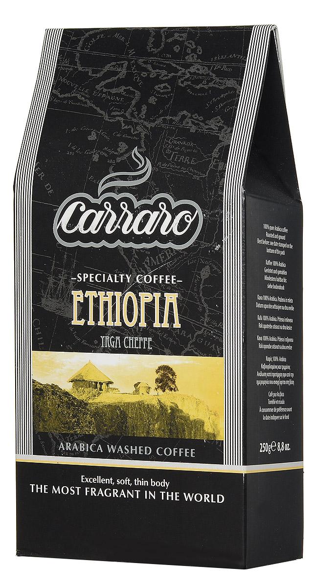 Carraro Ethiopia Arabica 100% кофе молотый, 250 г8000604900142Кофе Carraro Ethiopia Arabica выращивается на вулканической почве в южной Эфиопии, на высоте от 1300 до 2100 метров над уровнем моря, где наблюдается резкая граница между влажным и сухим климатами. Это самый ароматный кофе в мире, с нотами лепестков жасмина и розы. Высокая степень сладости вкуса, густая средняя консистенция. Стойкое и очень приятное послевкусие. Идеально подходит к десерту после завтрака.