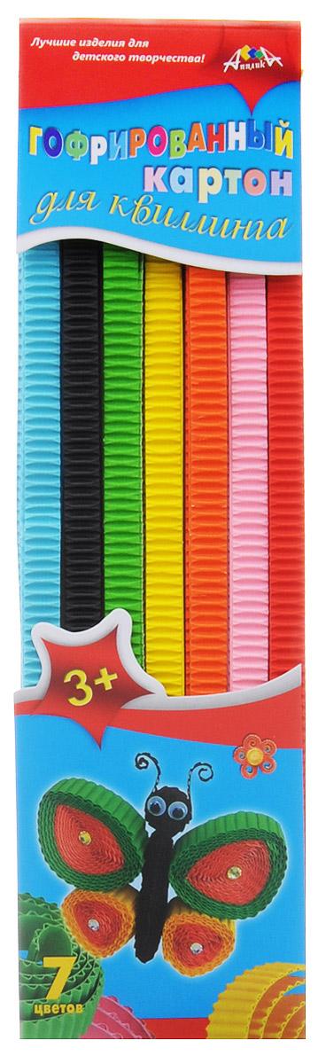 Апплика Гофрированный картон для квиллинга БабочкаС1912-02Цветной гофрированный картон для квиллинга Апплика Бабочка позволит вашему ребенку создавать всевозможные аппликации и поделки. Набор состоит из полосок гофрированного картона 7 цветов: желтого, оранжевого, салатового, красного, розового, черного и голубого. В упаковке по 6 полосок каждого цвета. Создание поделок из цветного гофрированного картона поможет ребенку в развитии творческих способностей, увлечет и подарит ему праздник и хорошее настроение.