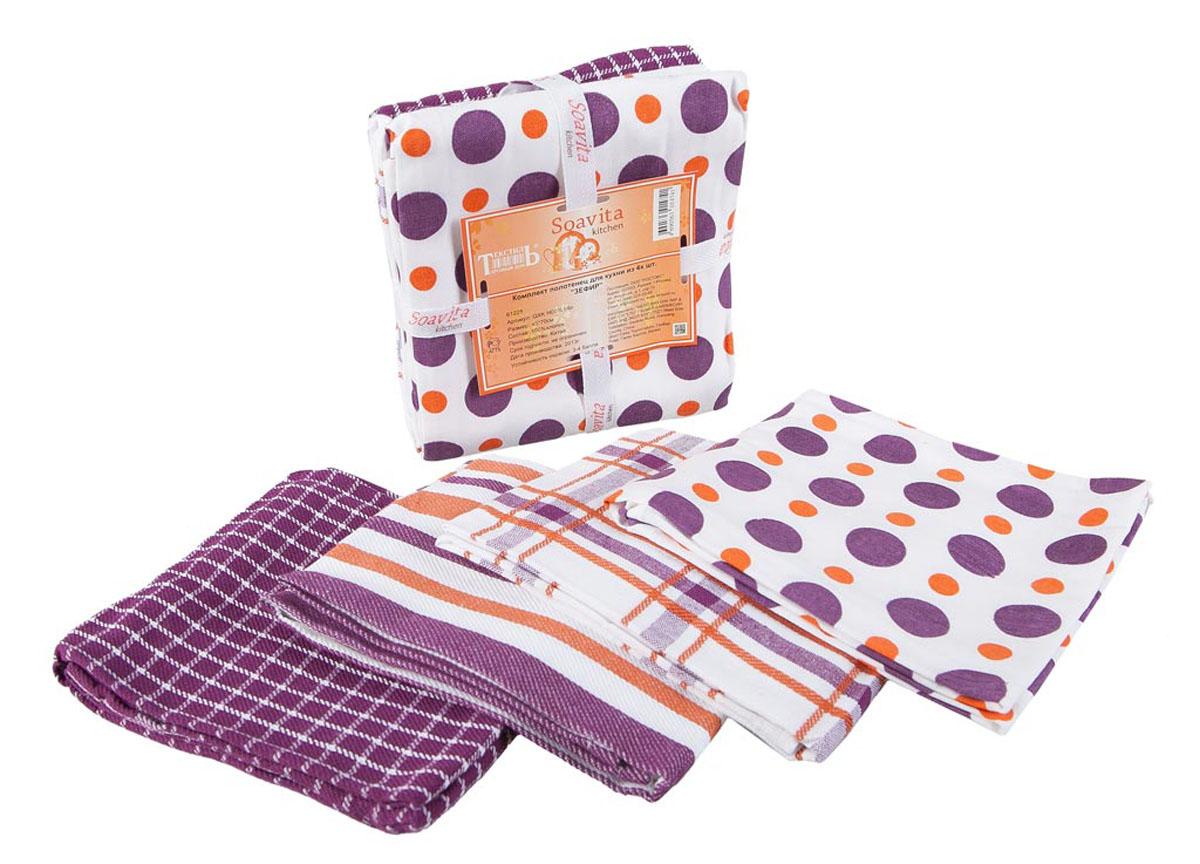 Набор кухонных полотенец Soavita Зефир, цвет: белый, лиловый, оранжевый, 45 х 70 см, 4 шт61225Набор Soavita Зефир состоит из четырех полотенец, выполненных из 100% хлопка. Изделия предназначены для использования на кухне и в столовой. Набор полотенец Soavita Зефир - отличное приобретение для каждой хозяйки. Комплектация: 4 шт.