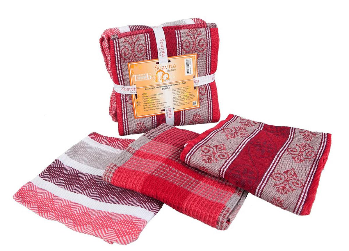 Набор кухонных полотенец Soavita Design, цвет: белый, бордовый, розовый, 48 х 68 см, 3 шт65790Набор Soavita Design состоит из трех полотенец, выполненных из 100% хлопка. Изделия предназначены для использования на кухне и в столовой. Набор полотенец Soavita Design - отличное приобретение для каждой хозяйки. Комплектация: 3 шт.