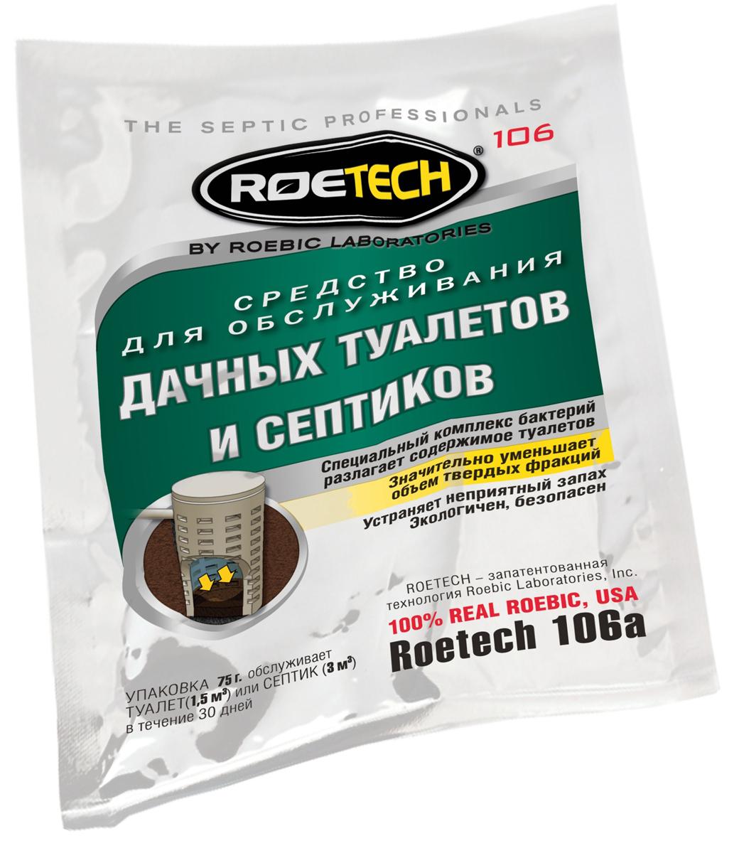 Средство для обслуживания дачных туалетов и септиков Roetech, 75 г106аДоступное и мощное средство для разложения содержимого выгребных ям туалетов и септиков. Значительно уменьшает объем твердых фракций. Устраняет неприятный запах. Экологичен, безопасен. Пакет 75 г. обслуживает туалет (1,5 м3) или септик (3 м3) в течение 30 дн. Состав: смесь бактерий и ферментов бактериального происхождения, порошок.