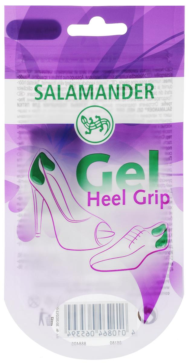 Полоски для пяток Salamander Gel Heel Grip, универсальные, 1 параMW-3101Невидимые гелевые мини-подушечки для пятки Salamander Gel Heel Grip обеспечивают мягкость и комфорт при носке обуви. Они сделают обувь более комфортной, защищая наиболее чувствительные участки ступни от повреждений, скольжения и излишнего давления.Подушечки липкие, поэтому очень легко крепятся: просто прижмите липкой поверхностью к внутренней стороне обуви. Состав: полиуретановый гель.
