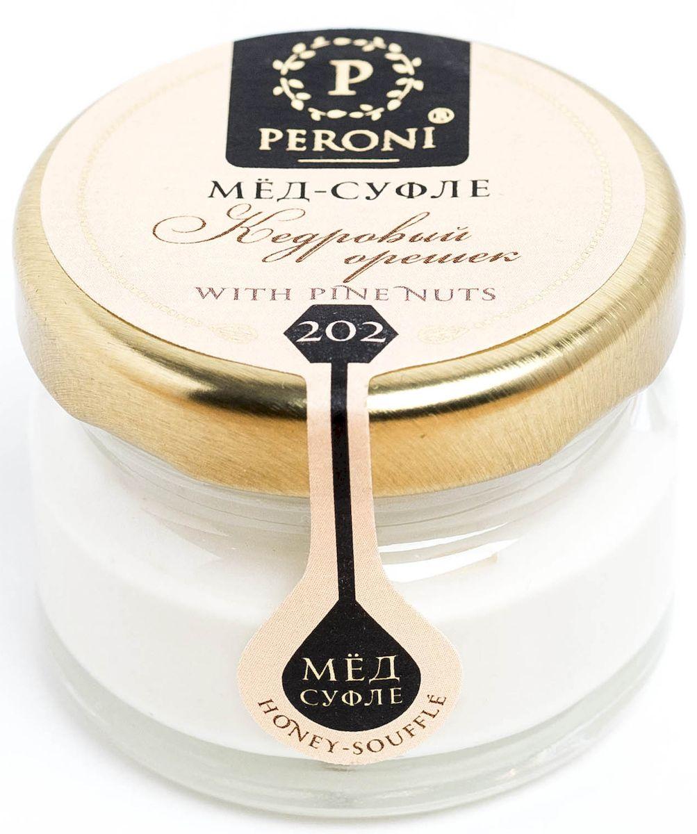 Peroni Кедровый орешек мёд-суфле, 30 г202-1Мёд-суфле Peroni с кедровым орехом - это целый питательный комплекс с непревзойденным вкусом. Нежный и яркий вкус кедрового орешка подчеркивается тонким ароматом меда. Для получения меда-суфле используются специальные технологии. Мёд долго вымешивается при определенной скорости, после чего его выдерживают при температуре 12-14 градусов по Цельсию, тем самым закрепляя его нужную консистенцию. Все полезные свойства меда при этом сохраняются. Мёд с кедровым орехом — это отличный помощник при переходе на вегетарианское питание, поскольку обладает повышенным содержанием белка, не содержит холестерин и позволяет компенсировать «белковый голод». Укрепляет сосуды, нормализует состав крови. Повышает либидо и потенцию у мужчин и женщин. Благотворно влияет на бронхолёгочную систему.