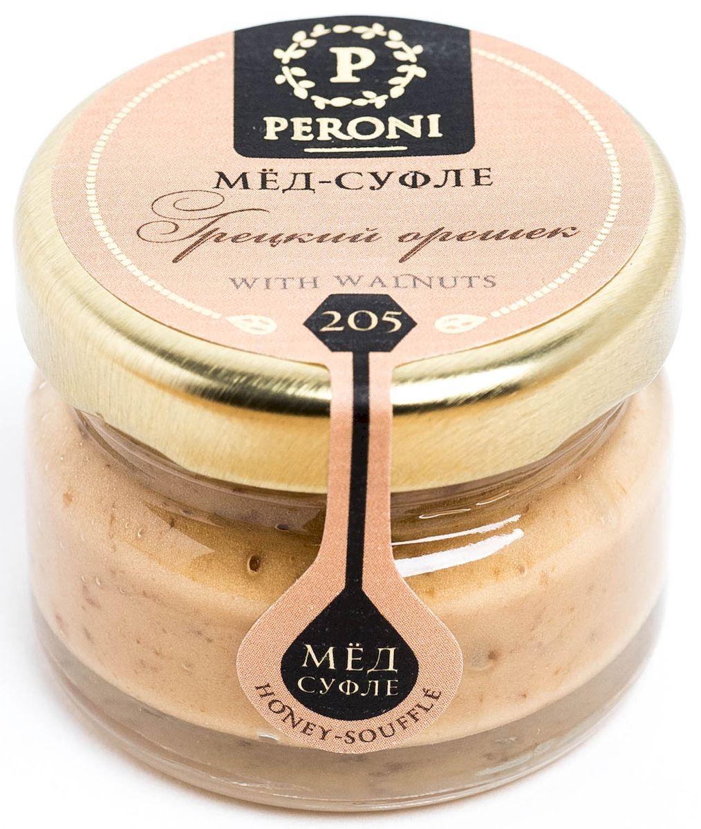 Peroni Грецкий орешек мёд-суфле, 30 г0120710Мед-суфле Peroni с грецким орешком - это настоящее удовольствие с большой буквы. Здесь есть всё - тонкая сладость и аромат гречишного меда, обволакивающая горчинка грецких орехов и карамельная нежность суфле. Именно это сочетание является одной из самых любовных смесей - повышает потенцию, очень полезно как для женщин, так и для мужчин. Рекомендуется употреблять в день не более 50 грамм.Для получения меда-суфле используются специальные технологии. Мёд долго вымешивается при определенной скорости, после чего его выдерживают при температуре 12-14 градусов по Цельсию, тем самым закрепляя его нужную консистенцию. Все полезные свойства меда при этом сохраняются.Внимание, уважаемые клиенты! Будьте аккуратны, так как в продукте может встречаться скорлупа от грецких орехов.