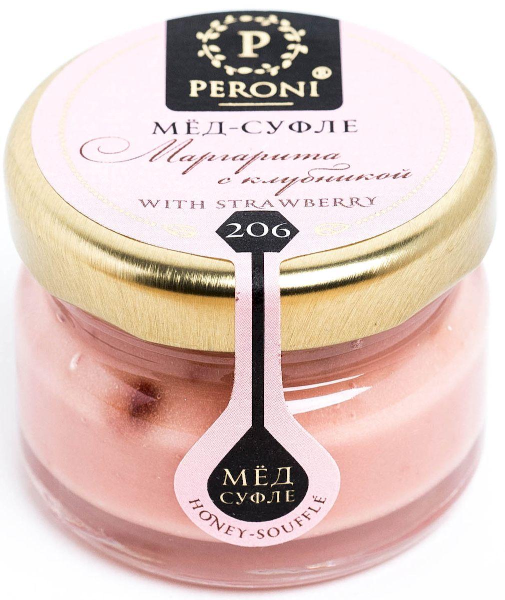 Peroni Маргарита с клубникой мёд-суфле, 30 г206-1Нежный сливочно-розоватый мёд-суфле Peroni с восхитительным ароматом лета. Клубника - королева десертов, любимица всех взрослых и детей. Вкус напоминает нежное клубничное мороженое или земляничный мусс. Для получения меда-суфле используются специальные технологии. Мёд долго вымешивается при определенной скорости, после чего его выдерживают при температуре 12-14 градусов по Цельсию, тем самым закрепляя его нужную консистенцию. Все полезные свойства меда при этом сохраняются. Клубника — по содержанию витамина С уступает только черной смородине и во много раз превосходит апельсин. Мед с клубникой прекрасно укрепляет организм, и радует душу.