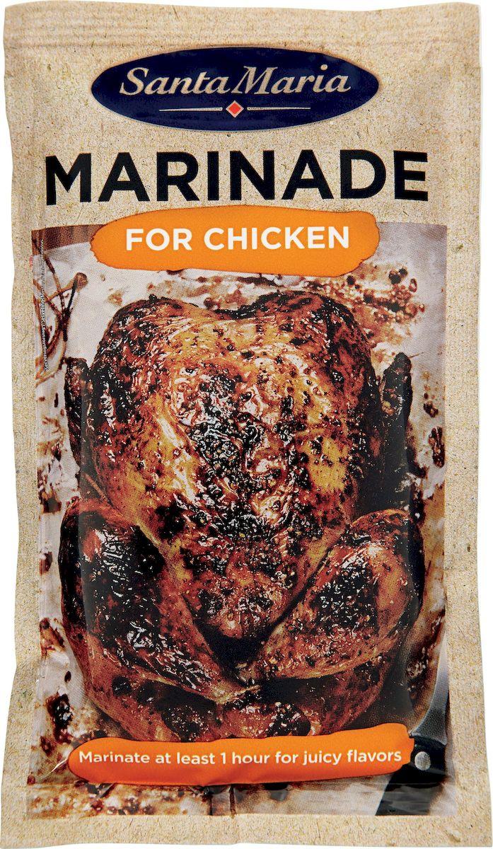 Santa Maria маринад для курицы, 75 г17501Прекрасный маринад с набором специй, специально подобранных для курицы. Мясо остается сочным, не пересыхает во время приготовления, а корочка получается хрустящей и очень аппетитной. Также маринад подходит к блюдам из рыбы, морепродуктов и овощей. Замаринуйте минимум на 20-30 минут куриное филе, крылышки или всю тушку целиком, не убирая ее в холодильник. Готовьте курицу любым способом - в духовке, на сковороде или гриле - и вы получите превосходный вкус сочного мяса! Уважаемые клиенты! Обращаем ваше внимание, что полный перечень состава продукта представлен на дополнительном изображении.