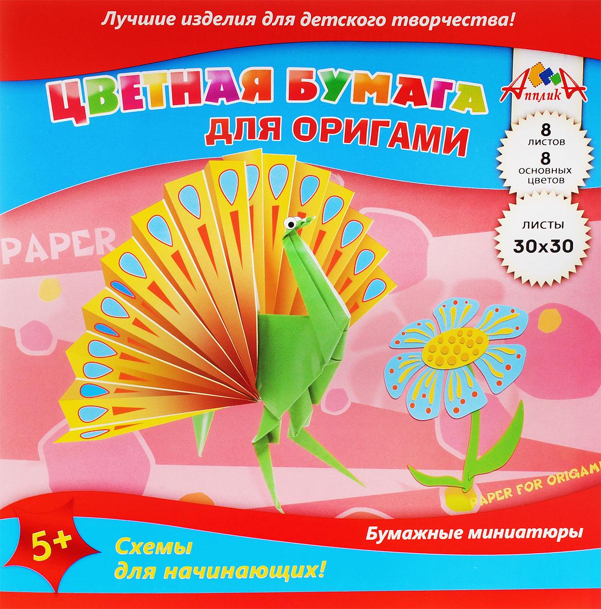 Апплика Цветная бумага для оригами Павлин 8 листовС0326-01Набор цветной бумаги Апплика Павлин позволит создавать вашему ребенку своими руками оригинальное оригами. Набор состоит из 8 листов двусторонней бумаги разных цветов. Внутри папки приводятся схематичные инструкции по изготовлению оригами, сзади дана расшифровка условных обозначений. Создание поделок из цветной бумаги позволяет ребенку развивать творческие способности, кроме того, это увлекательный досуг. Рекомендуемый возраст: 5+
