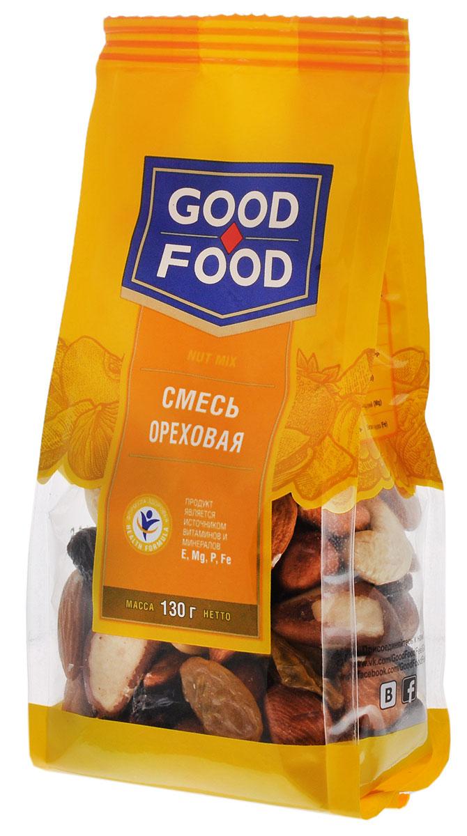 Good Food смесьореховая,130г0120710Смесь Ореховая - это вкусный и полезный снек. Смесь включает в себя бразильский орех, изюм golden и black jumbo, кешью, миндаль и фундук.