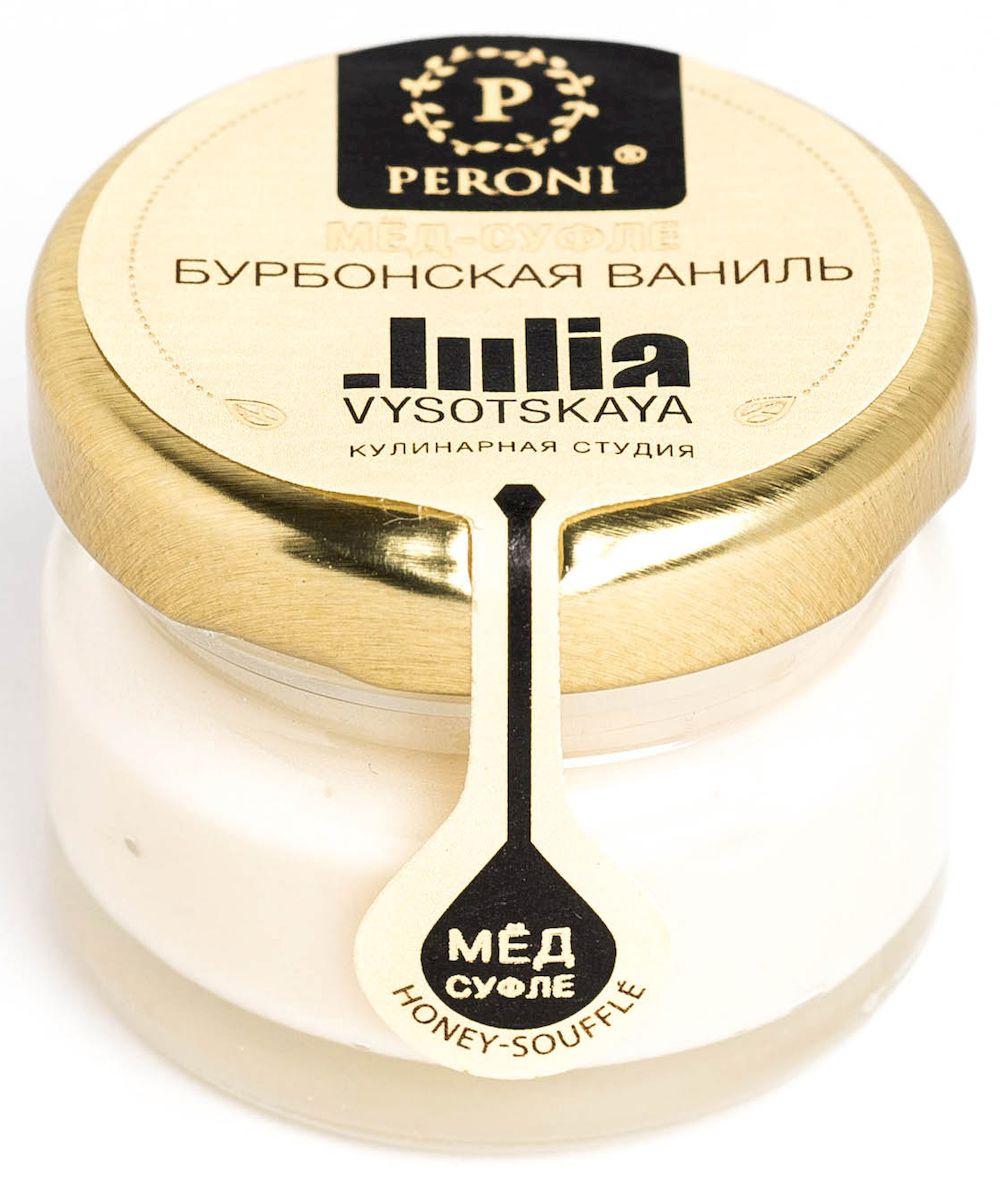 Peroni Бурбонская ваниль мед-суфле, 30 гJV2-1Мед-суфле Peroni удивляет нежнейшим ароматом весенних цветов, пыльцы, молочной карамели и ванили. Текстура меда представляет собой воздушное шелковистое суфле, которое обволакивает и завораживает, согревает и бодрит! Для получения меда-суфле используются специальные технологии. Мед долго вымешивается при определенной скорости, после чего его выдерживают при температуре 12-14 градусов, тем самым закрепляя его нужную консистенцию. Все полезные свойства меда при этом сохраняются.