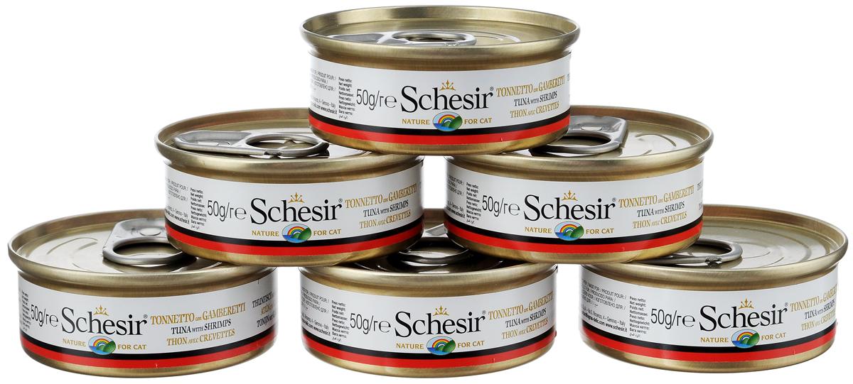 Конcервы Schesir для кошек, с тунцом и креветками, 50 г, 6 шт15104Консервы Schesir - это дополнительный влажный корм для кошек. Выполнены из высококачественных натуральных ингредиентов того же качества, которое используется для продуктов питания человека. Консервы не содержат красителей, стимуляторов аппетита и химических консервантов. Товар сертифицирован.
