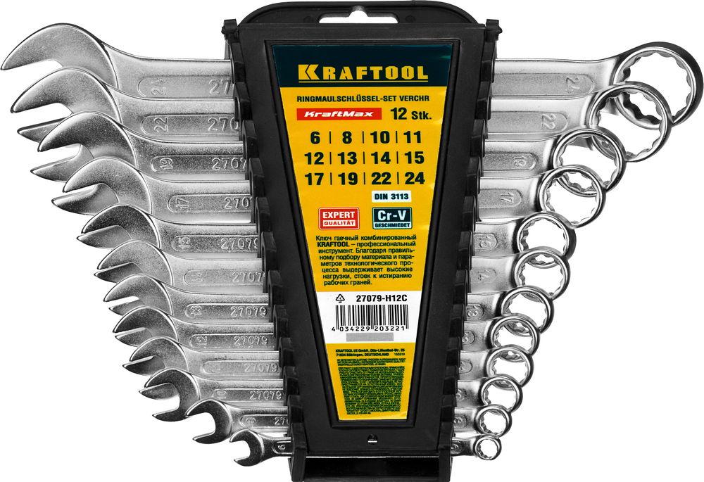 Набор ключей комбинированных Kraftool Expert, 12 предметов27079-H12CНабор комбинированных ключей Kraftool Expert станет отличным помощником монтажнику или владельцу авто. Этот набор обеспечит надежную фиксацию на гранях крепежа. Ключи изготовлены из хромованадиевой стали. Профиль кольцевого зева имеет 12 граней, что увеличивает площадь соприкосновения рабочих поверхностей и снижает риск деформации граней крепежа при монтаже. В набор входят пластиковый держатель и ключи на: 6, 8, 10, 11, 12, 13, 14, 15, 17, 19, 22, 24 мм.