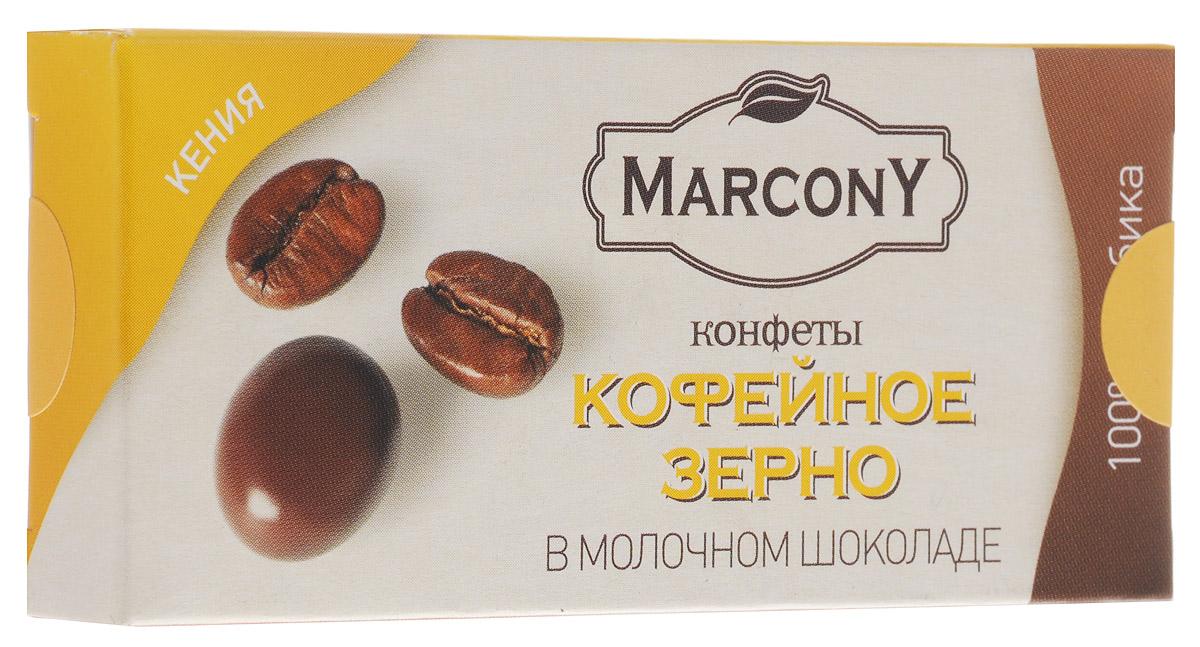 Marcony Кения конфеты в глазури из молочного шоколада, 25 гД01/037Конфеты Marcony Кения в молочном шоколаде – это идеальный комплимент для любителей изысканных сочетаний. Равномерно обжаренные зерна африканской арабики в сочетании с мягким вкусом шоколада идеально подойдут к чашечке горячего чая, кофе или дополнят своим послевкусием бокал вина, придавая ему неповторимый шарм.