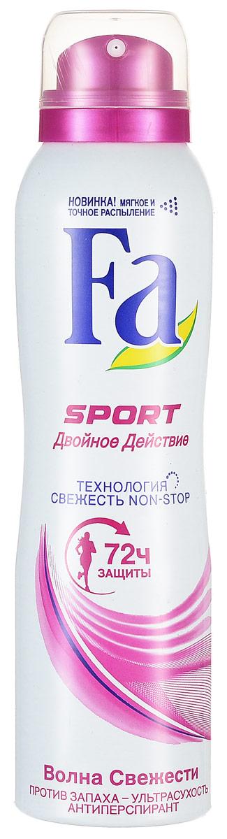 FA Дезодорант-аэрозоль женский Sport Double Power - Sporty Fresh, 150 мл12083651Откройте для себя мощную защиту на 72 часа для движения без границ! - Свежий женственный аромат - 0 % спирта - Экстра сильная защита от пота - Борется с запахом пота, вызываемым бактериями - Хорошая переносимость кожей - Протестировано дерматологами
