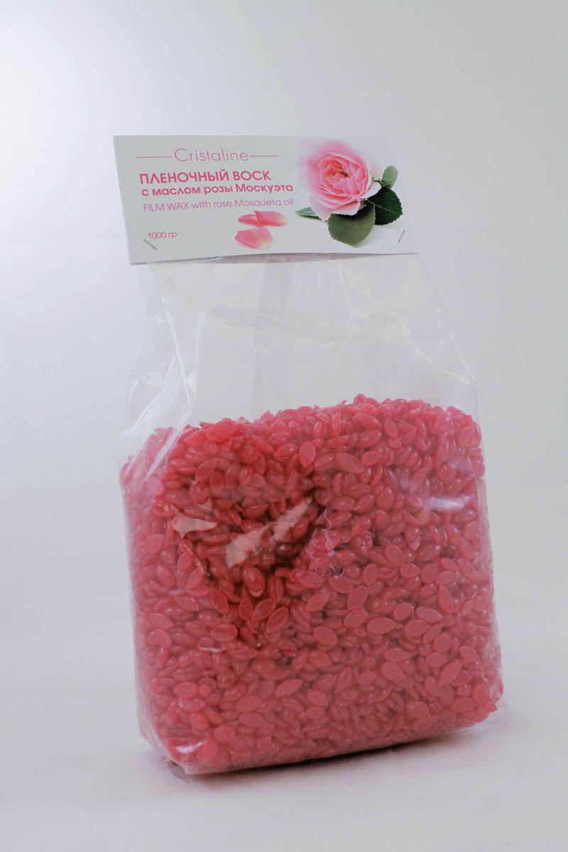 CRISTALINE Пленочный воск с маслом розы Москуэта, в ганулах 1 кг