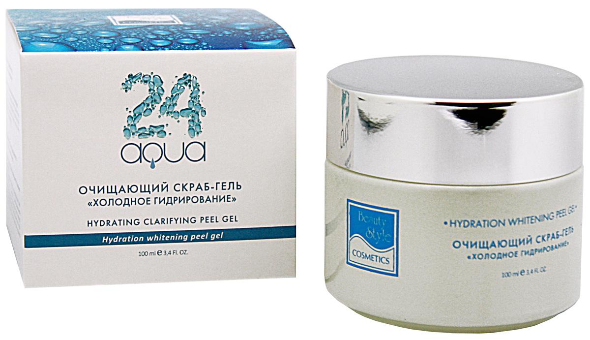 Beauty Style Очищающий пилинг-гель «холодное гидрирование» «Аква 24»FS-00103Гель для глубокого очищения кожи, не вызывает раздражения и покраснения. Великолепно очищает, увлажняет кожу и выравнивает цвет лица. Может использоваться для подготовки к механической и УЗ чистке.