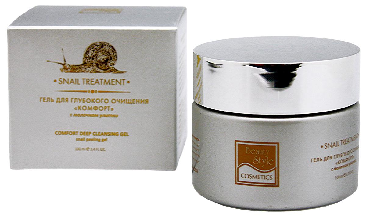 Beauty Style Гель для глубокого очищения Комфорт 100 мл4515804Нежный пилинговый гель для бережного глубокого очищения тонкой, чувствительной и гиперчувствительной кожи, склонной к появлению купероза. Не вызывает раздражения и дискомфорта.Пилинговый гель на основе сока опунции для тонкой чувствительной и гиперчувствительной кожи для процедуры холодного гидрирования. Активные компоненты препарата разрыхляют поверхностный слой кожи, размягчают содержимое пор и растворяют ороговевшие клетки эпидермиса.