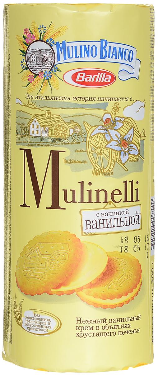 Mulino Bianco Mulinelli печенье с ванилью, 300 г4605829008549Mulino Bianco Mulinelli - хрустящее сэндвичное печенье, приготовленное на основе итальянского домашнего рецепта с кремовой ванильной начинкой. Отлично подойдет в качестве десерта на каждый день.