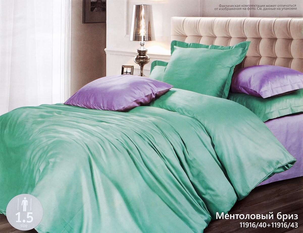 Комплект белья Унисон Ментоловый бриз, 1,5-спальный, наволочки 70 x 70, цвет: ментоловый, сиреневый. 329015329015Комплект постельного белья Унисон Ментоловый бриз состоит из пододеяльника, простыни и двух наволочек. Постельное белье имеет приятный цвет. Такой дизайн придется по душе каждому. Белье изготовлено из ткани Lux Сатин, отвечающей всем необходимым нормативным стандартам. Lux Сатин - это мягкий, износостойкий, нежный сатин с благородным шелковистым блеском. Производится из крученой хлопковой нити по специальной технологии двойного плетения. Такой ткани нет равных по прочности и долговечности, белье из нее выдерживает более 300 стирок, сохраняя продукта экстра-класса. Уникальная ткань обеспечивает легкую глажку. Приобретая комплект постельного белья Унисон Ментоловый бриз, вы можете быть уверенны в том, что покупка доставит вам и вашим близким удовольствие и подарит максимальный комфорт.