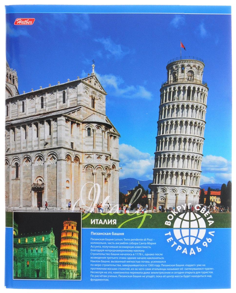Hatber Тетрадь Италия Пизанская башня 96 листов в клетку 96Т5В1_14529