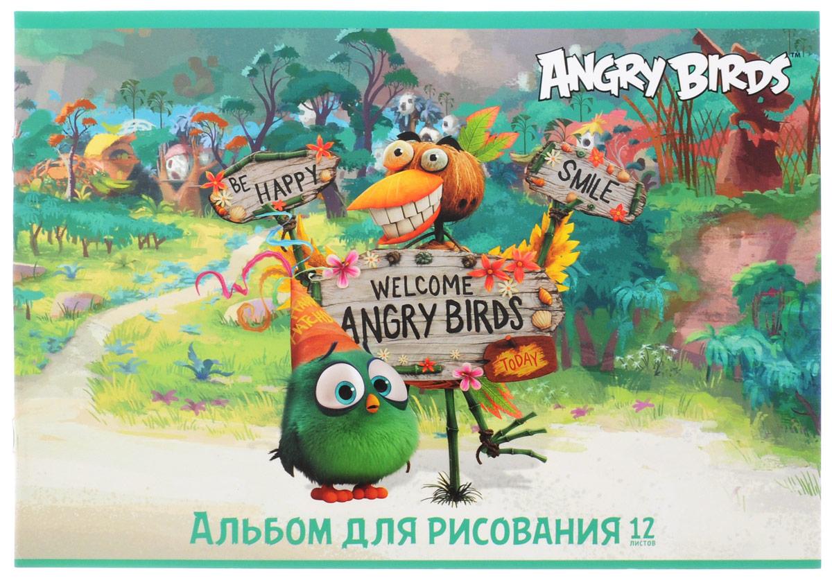 Hatber Альбом для рисования Angry Birds 12 листов 1535212А4В_15352Альбом для рисования Hatber Angry Birds непременно порадует маленького художника и вдохновит его на творчество. Альбом изготовлен из белоснежной бумаги с яркой обложкой из плотного картона, оформленной изображением персонажей мультфильма по мотивам популярной игры Angry Birds. Внутренний блок альбома состоит из 12 плотных листов. Способ крепления - металлические скрепки. Высокое качество бумаги позволяет рисовать в альбоме карандашами, фломастерами, акварельными и гуашевыми красками.