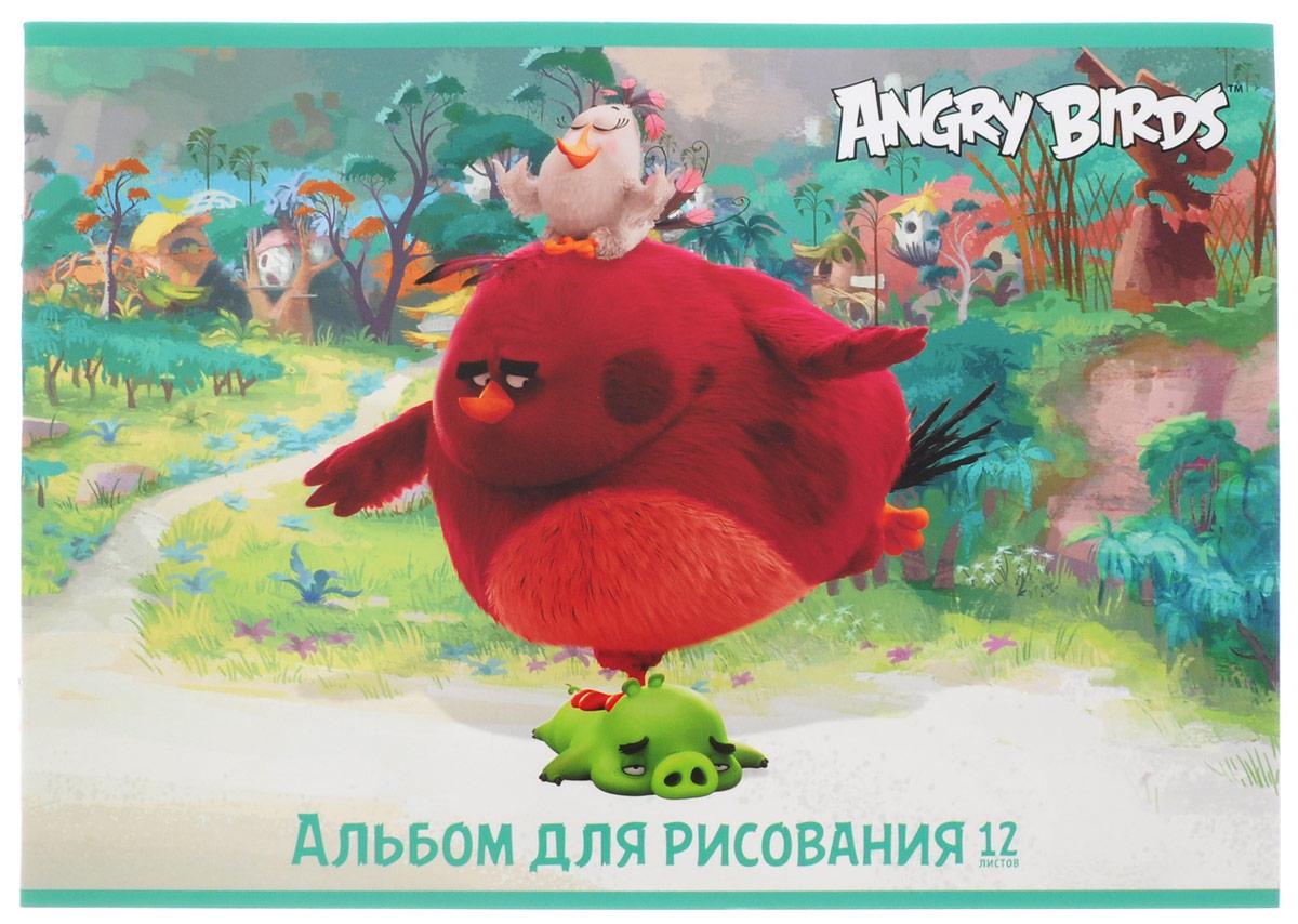 Hatber Альбом для рисования Angry Birds 12 листов 1529212А4В_15292Альбом для рисования Hatber Angry Birds непременно порадует маленького художника и вдохновит его на творчество. Альбом изготовлен из белоснежной бумаги с яркой обложкой из плотного картона, оформленной изображением персонажей мультфильма по мотивам популярной игры Angry Birds. Внутренний блок альбома состоит из 12 плотных листов. Способ крепления - металлические скрепки. Высокое качество бумаги позволяет рисовать в альбоме карандашами, фломастерами, акварельными и гуашевыми красками.