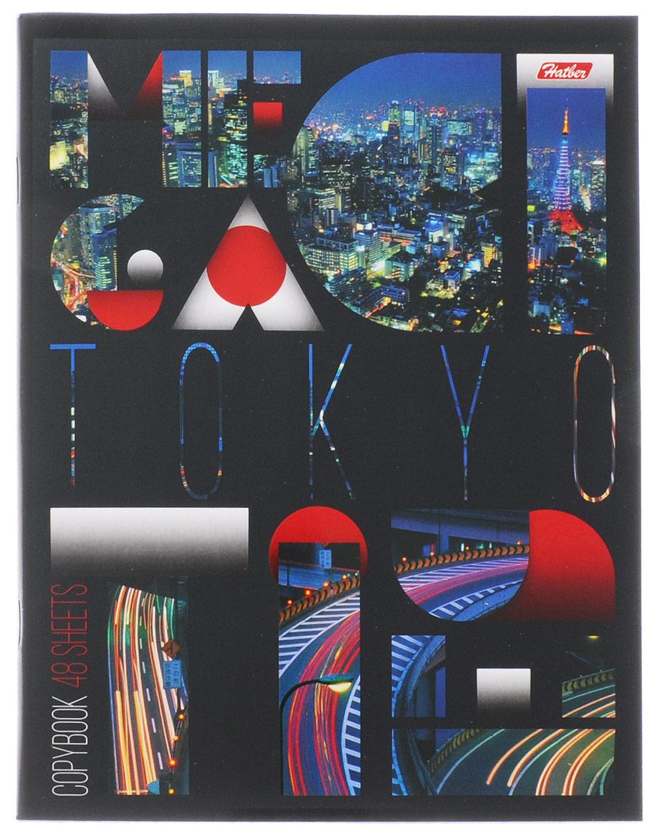 Hatber Тетрадь Токио 48 листов в клетку48Т5вмВ1_14762Тетрадь Hatber Токио отлично подойдет для занятий школьнику, студенту, а также для различных записей. Обложка, выполненная из плотного картона, позволит сохранить тетрадь в аккуратном состоянии на протяжении всего времени использования. Обложка оформлена изображением видов Токио. Внутренний блок тетради, соединенный двумя металлическими скрепками, состоит из 48 листов белой бумаги. Стандартная линовка в клетку голубого цвета дополнена полями, совпадающими с лицевой и оборотной стороны листа. В верхнем углу каждой странички находится разделенное точками место для даты, в нижнем - пустые квадратики для номеров страниц.