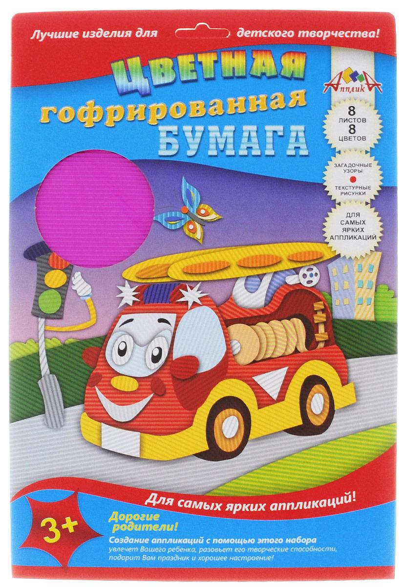 Апплика Цветная бумага гофрированная Автобус 8 листов С1899-04