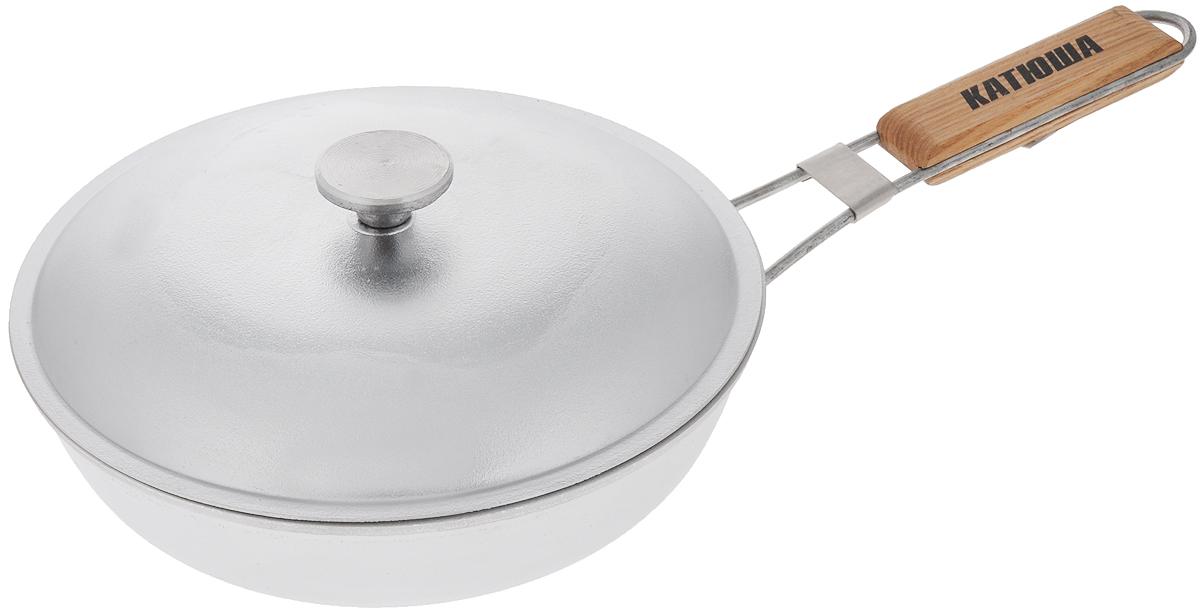 Сковорода Катюша, с откидной ручкой и крышкой. Диаметр 24 см сковороды bradex сковородка универсальная мастер жарки