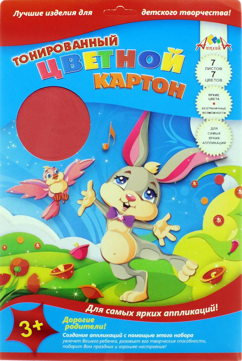 Апплика Цветной картон тонированный Кролик 7 листов2010440Цветной тонированный картон Апплика Кролик формата А4 идеально подходит для детского творчества: создания аппликаций, оригами и многого другого.В упаковке 7 листов тонированного двухстороннего картона 7 разных цветов. Картон упакован в папку-конверт с окошком. Детские аппликации из цветного картона - отличное занятие для развития творческих способностей и познавательной деятельности малыша, а также хороший способ самовыражения ребенка.Рекомендуемый возраст: от 3 лет.