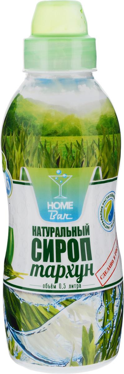 Home Bar Тархун натуральный сироп, 0,5 л4627082260311Сироп Home Bar Тархун обладает приятным вкусом и ароматом, характерным для растения эстрагон. В составе прохладительного напитка он прекрасно утоляет жажду, повышает аппетит. Сироп может использоваться для приготовления напитков и различных блюд. Для приготовления 4 литров напитка. Сиропы Home Bar произведены из натурального сырья в России в Кабардино-Балкарии.