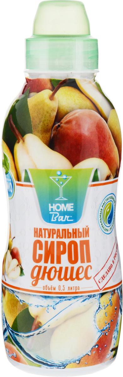 Home Bar Дюшес натуральный сироп, 0,5 л4627082260328Сироп Home Bar Дюшес с ярко выраженным ароматом и вкусом спелой груши. Оказывает бодрящее, освежающее действие, улучшает настроение. Безалкогольный сироп используется для приготовления освежающих лимонадов, десертов, коктейлей. Для приготовления 4 литров напитка. Сиропы Home Bar произведены из натурального сырья в России в Кабардино-Балкарии.