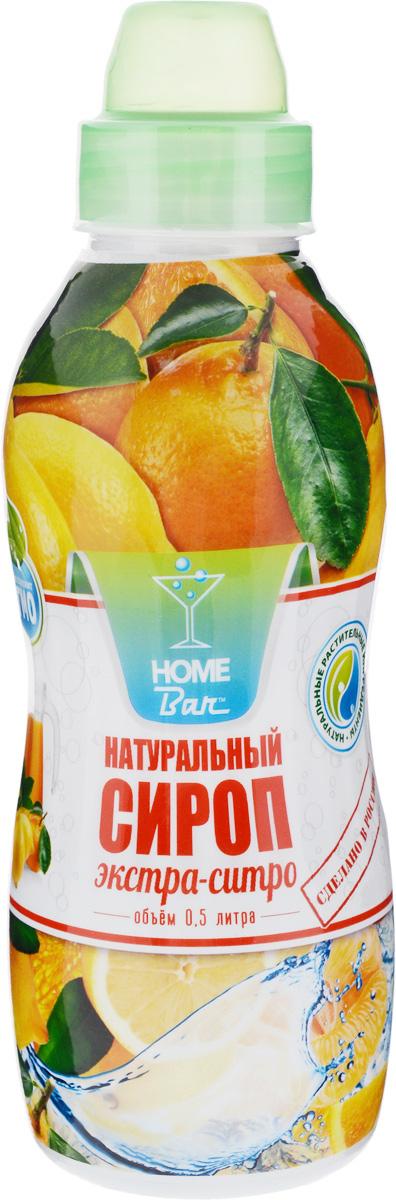 Home Bar Экстра-ситро натуральный сироп, 0,5 л4627082260458Созданный по оригинальной рецептуре сироп Home Bar Экстра-ситро сохраняет все ценные питательные вещества натуральных цитрусовых плодов. Вкусо-ароматическую основу сиропа составляют настои апельсина, мандарина, лимона. Данный сироп содержит основную группу витаминов, особенно он богат витамином С. В советское время прохладительный фруктовый газированный напиток на основе сиропа был очень популярен и пользовался спросом. Для приготовления 4 литров напитка. Сиропы Home Bar произведены из натурального сырья в России в Кабардино-Балкарии.