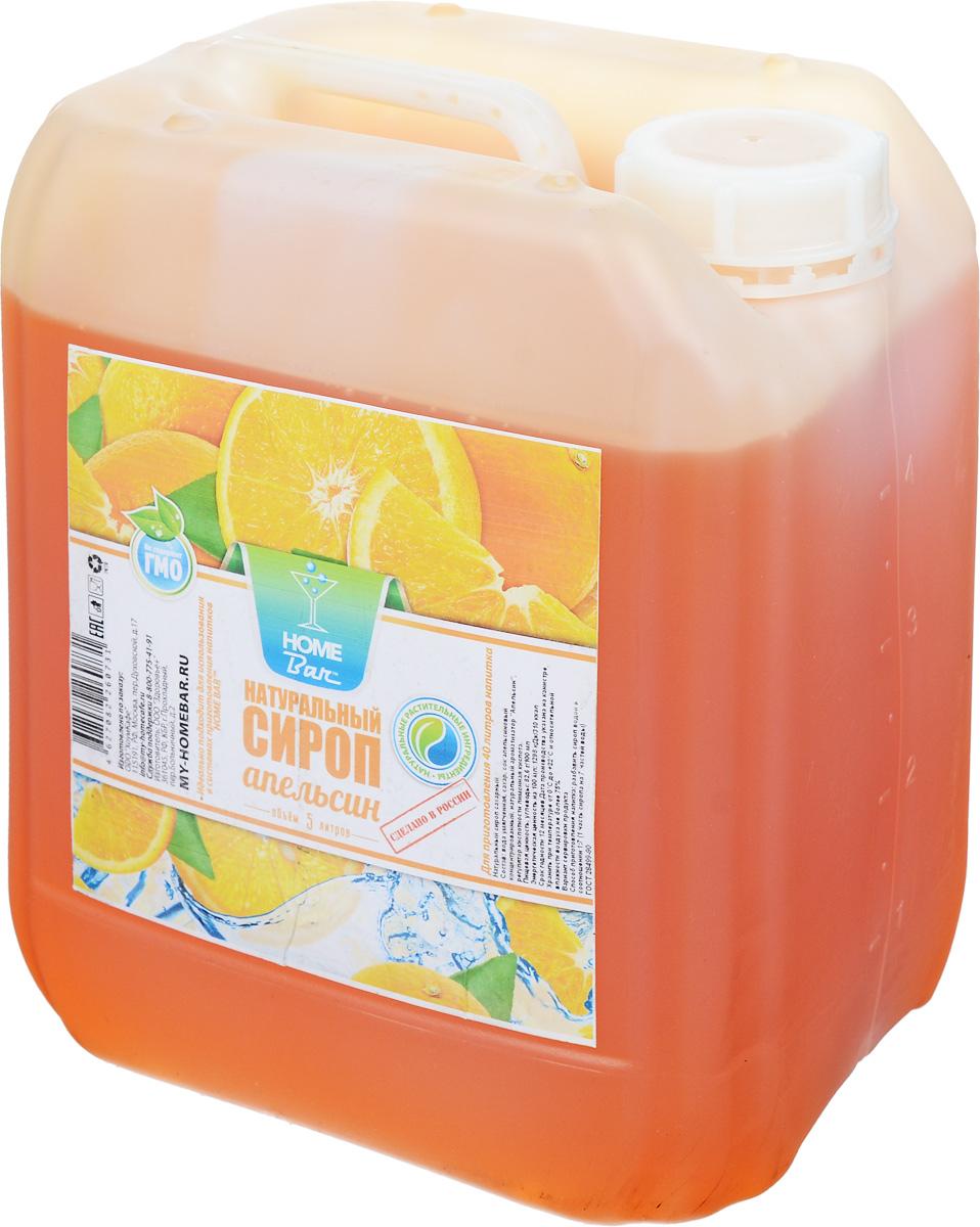Home Bar Апельсин натуральный сироп, 5 л4627082260731Апельсиновый сироп Home Bar приобретает особую ценность в напитках благодаря особому аромату и замечательным вкусовым качествам. Впечатляет перечень витаминов и микроэлементов, которые содержатся в апельсине (витамины А1, В1, В2, РР и микроэлементы магний, фосфор и железо). Но главное достоинство апельсина, как и всех цитрусовых, – это витамин С. Газированная вода с сиропом апельсина прекрасно освежает и утоляет жажду человека. Для приготовления 40 литров напитка. Сиропы Home Bar произведены из натурального сырья в России в Кабардино-Балкарии.
