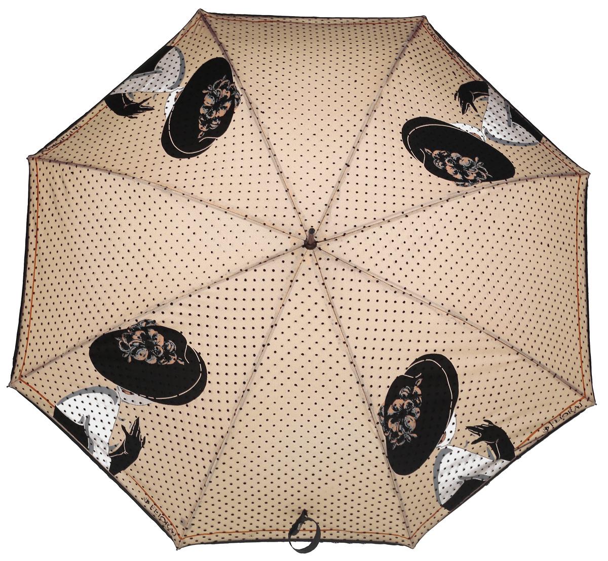 Зонт женский Flioraj, механика, трость, цвет: бежевый, черный. 121201 FJ45100948B/32793/5900NЭлегантный зонт Flioraj выполнен из высококачественного полиэстера, не пропускающего воду. Уникальный каркас из анодированной стали, карбоновые спицы помогут выдержать натиск ураганного ветра. Улучшенный механизм зонта, максимально комфортная ручка держателя, увеличенный в длину стержень, тефлоновая пропитка материала купола - совершенство конструкции с изысканностью изделия на фоне конкурентоспособной цены.