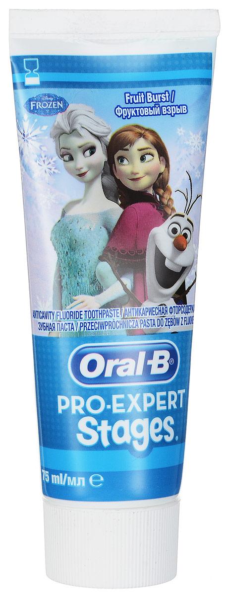 Oral-B Зубная паста Pro-Expert Disney Холодное сердце, 75 млSC-FM20101Вы хотите, чтобы ваши дети научились правильно чистить зубы? Тогда они полюбят зубную пасту Oral-B Pro-Expert Disney Холодное сердце. Благодаря дизайну с любимыми героями ваши дети будут учиться правильно чистить зубы с помощью мятной формулы, которая защищает от кариеса. Используйте вместе с интерактивным приложением Disney Magic Timer от Oral-B, чтобы помочь своим детям чистить зубы рекомендованые стоматологом 2 минуты, и их улыбки будут сиять. Срок хранения – 1 год 11 месяцев.Страна производства - Германия.