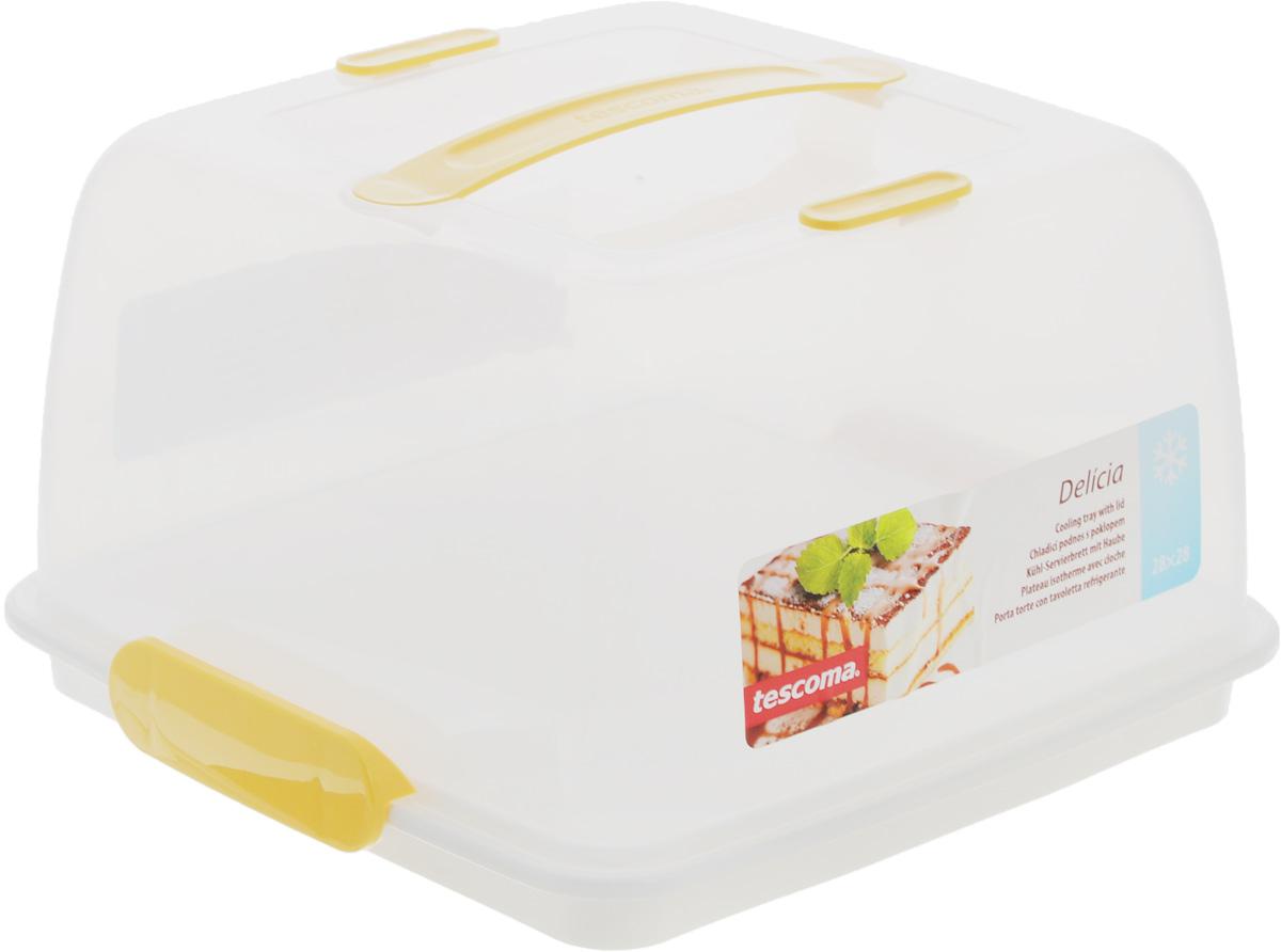 Тортовница-поднос с охлаждающим эффектом Tescoma Delicia, с крышкой, 28 х 28 см630842Поднос Tescoma Delicia изготовлен из высококачественного прочного пластика. Он оснащен прозрачной крышкой и охлаждающим вкладышем. Отлично подходит для переноса и подачи тортов, десертов, канапе, бутербродов, фруктов. Благодаря специальному вкладышу блюда дольше остаются охлажденными и свежими. Крышка фиксируется на подносе за счет двух зажимов, а удобная ручка позволяет переносить поднос с места на место. Можно мыть в посудомоечной машине, кроме охлаждающего вкладыша. Размер подноса: 28 х 28 см. Высота подноса: 3 см. Высота крышки (без учета ручки): 14,5 см. Размер охлаждающего вкладыша: 13,5 х 13,5 х 1,5 см.