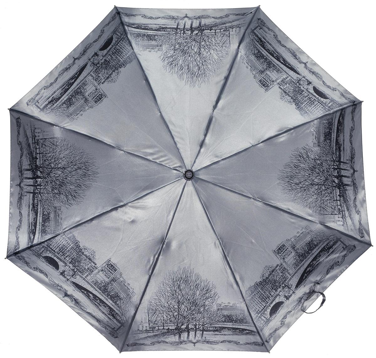 Зонт женский Henry Backer, 3 сложения, цвет: серый. U21201 Old Bridge3.7-12 navyЖенский зонт с сатиновым куполом «Старый мост», автоматПрочный, со стальными спицами и большим куполом зонт-автомат. У зонта ветроустойчивый каркас и удобная, нескользящая в ладони рукоять.