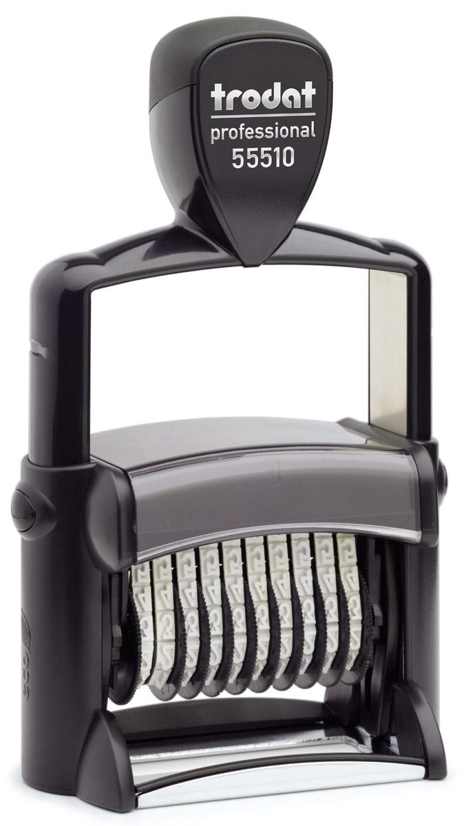 Trodat Нумератор десятиразрядный 5 мм55510Самонаборный однострочный десятиразрядный нумератор Trodat будет незаменим в отделе кадров или в бухгалтерии любой компании. Прочный пластиковый корпус с металлическими деталями гарантирует долговечное бесперебойное использование. Модель отличается высочайшим удобством в использовании и оптимально ложится в руку благодаря эргономичной ручке. Оттиск проставляется практически бесшумно, легким нажатием руки. Улучшенная конструкция и видимая площадь печати гарантируют качество и точность оттиска. Высота шрифта - 5 мм. В комплект также входит сменная подушечка для штампов. Trodat - идеальный штамп для ежедневного использования в офисе, гарантирующий получение чистых и четких оттисков. Идеально подходит к самым разным требованиям в повседневной офисной жизни.