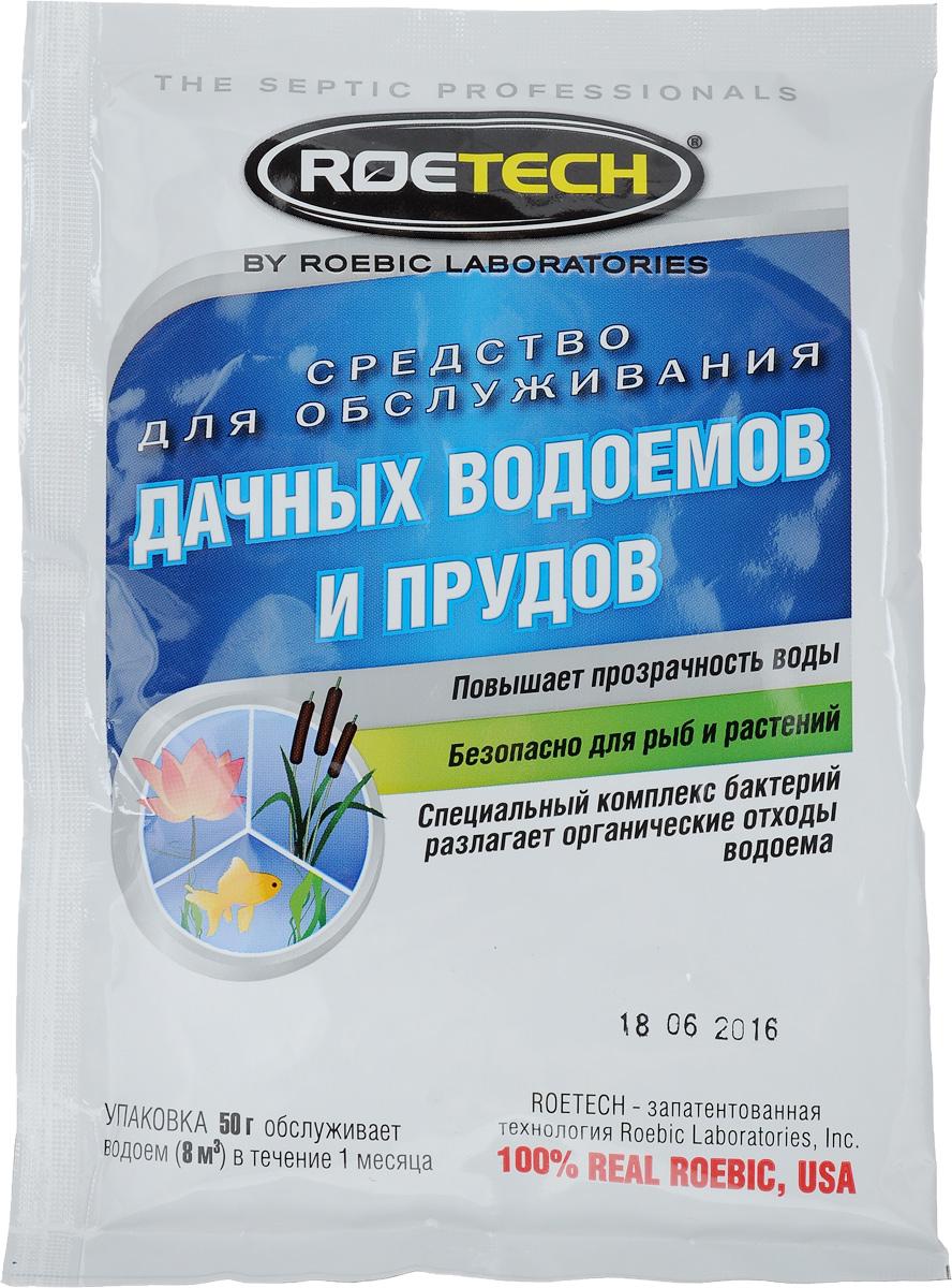 """Средство для обслуживания дачных водоемов и прудов """"Roetech"""", 50 г WT"""