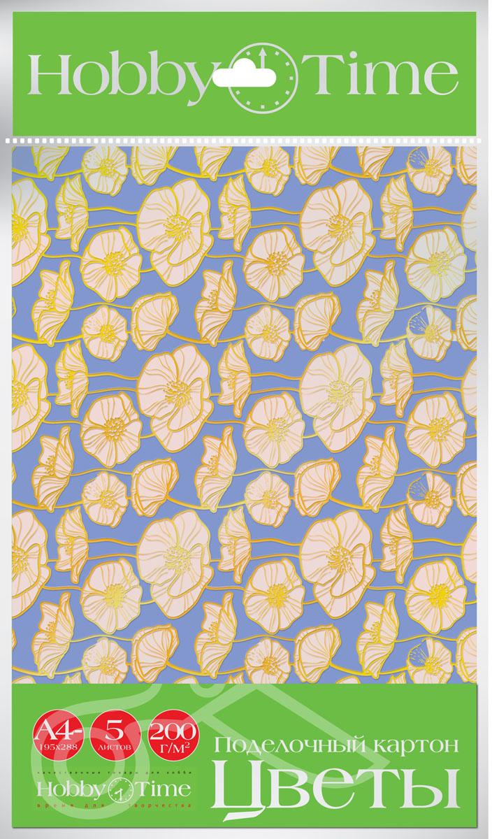 Альт Набор цветного картона Цветы 5 листов11-410-73Набор цветного картона Альт Цветы включает в себя пять листов. Эффекты: покрытие лаком отдельных частей изображения для выделения акцентов в дизайне, используется специальный УФ-лак с добавлением блесток. На обратной стороне папки приводится инструкции с фотографиями и рисунками по изготовлению волшебной корзинки и вазочки (все делается из гладкой бумаги или картона).
