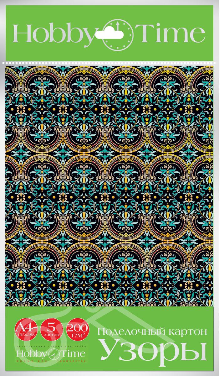 Альт Набор цветного картона Узоры 5 листов05572Набор цветного поделочного картона Альт позволит вашему ребенку создавать всевозможные аппликации и поделки. Набор содержит 5 листов цветного картона с яркими узорами. Создание поделок из бумаги и картона поможет ребенку в развитии творческих способностей, кроме того, это увлекательный досуг. Наборы цветного картона от компании Альт - это высокое качество, стильные варианты оформления, оригинальные решения в дизайне. В набор входят 5 листов картона формата А4.